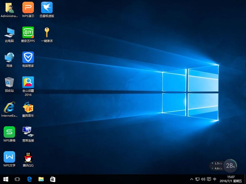 大地GHOST WIN10 64位专业装机版V2016.07系统下载