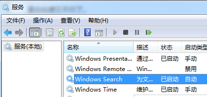 win7系统不能访问windows installer服务
