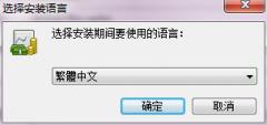 财务软件免费版|GnuCash中文版