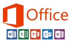 office 2016 下载|office 2016 简体中文版