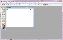 Authorware V7.0破解版|Authorware V7.0软件下载