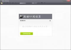 pdf 阅读器|熊猫PDF阅读器 V1.2中文版