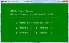 nt6 oem loader|win7激活工具绿色版