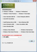 windows loader(windows7激活工具)V3.0绿色版