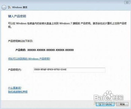 电脑提示此windows副本不是正版如何处理