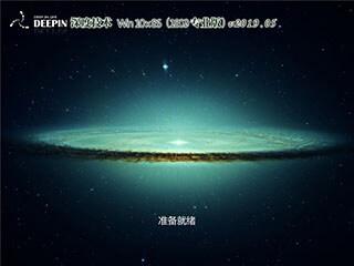 深度技术win10 32位系统下载
