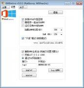 win8.1激活密钥生成器(KMSmicro V5.0.1)绿色版