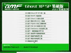 雨林木风ghost xp sp3极速装机版YN2018.02系统下载