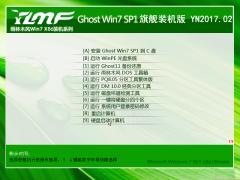 雨林木风ghost win7 X86 旗舰装机版 YN2017.04(32位)系统下载