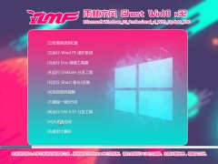 雨林木风ghost win10 32位完美装机版 V2019.04系统