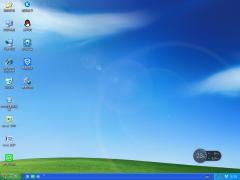 电脑公司ghost xp sp3 新春版 V2019.01系统