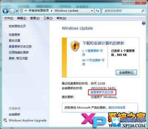win7系统ie11浏览器安装与卸载教程