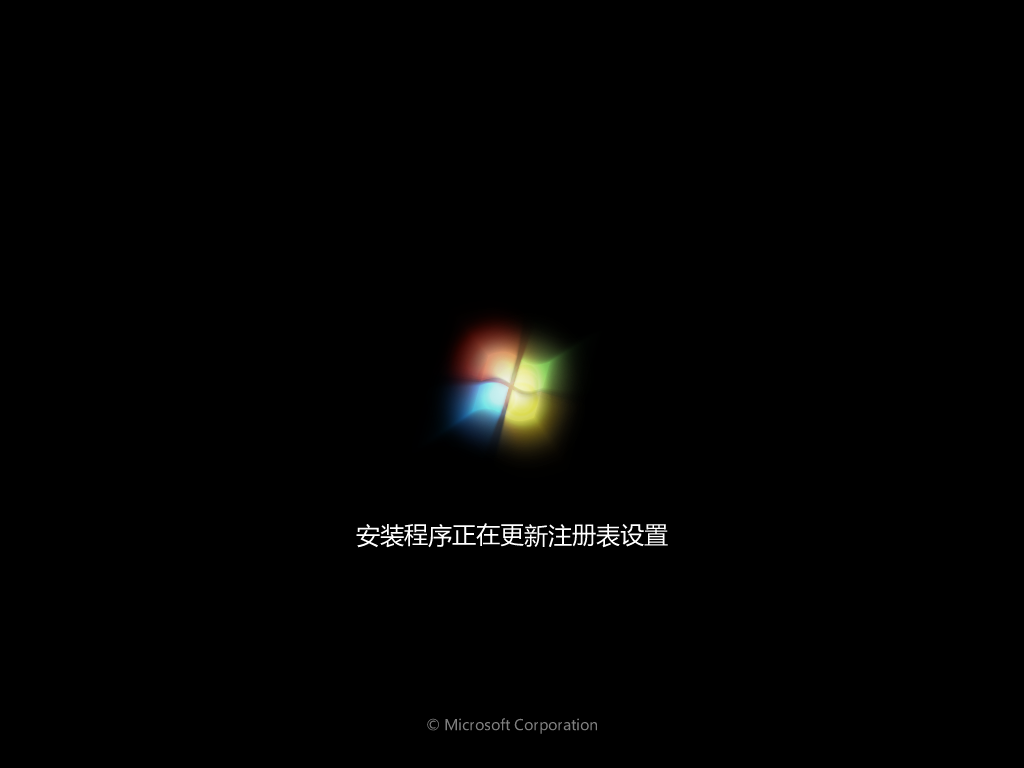 win7桌面背景图片