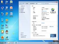 大地GHOST WIN7 SP1 32位旗舰版V2013.09【九月版】系统下载