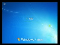 大地 WIN7 64位 新春纯净版V2013.02系统下载