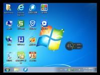 大地 GHOST WIN7 专业版 p10系统下载