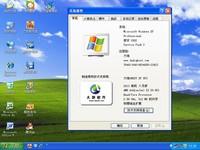 大地GHOST XP SP3 8.1装机版V2012.11系统下载