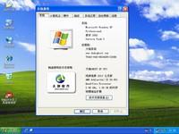 大地 GHOST XP Fc7.0繁體版V2010.08系统下载