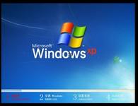 大地GHOST XP SP3 纯净选择版V2013.07【七月版】系统下载