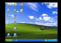 大地GHOST XP SP3 极速装机版V2015.05【完美版】系统下载